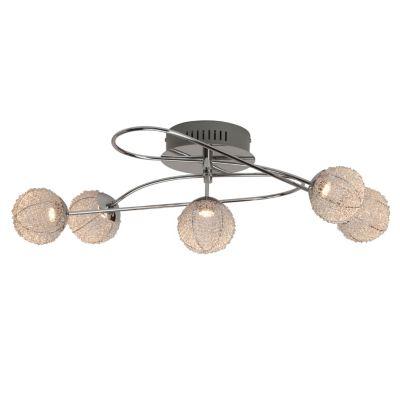 Brilliant Deckenleuchte Dajana LED 5flg silber
