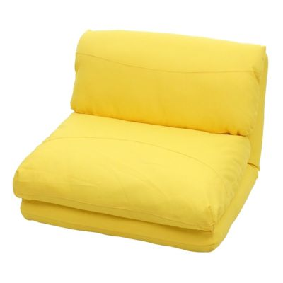 HWC Mendler Relaxsessel ausklappbar gelb